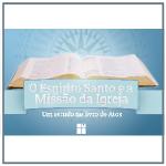 Congresso da Bíblia 2013
